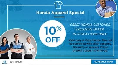 Honda Apparel Special