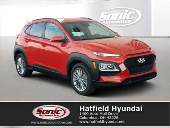 New 2019 Hyundai Kona SEL SUV in Columbus, OH