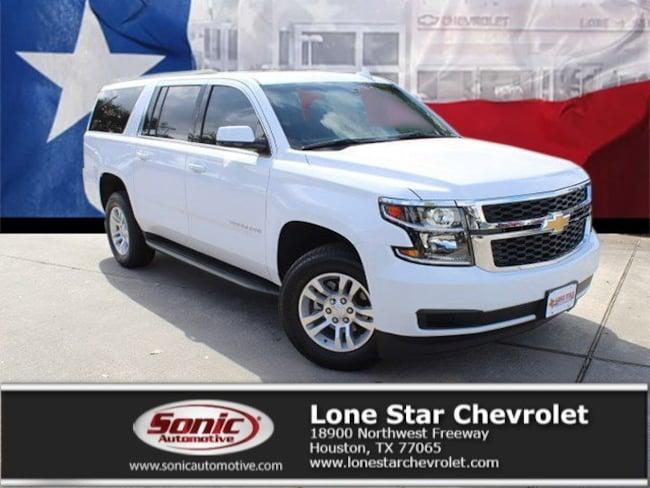 New 2019 Chevrolet Suburban LS SUV KR197668 in Houston