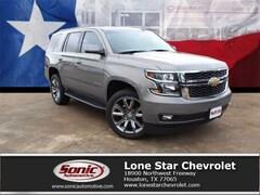 New 2019 Chevrolet Tahoe LT SUV KR191512 in Houston