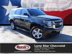 New 2019 Chevrolet Tahoe LS SUV KR234766 in Houston