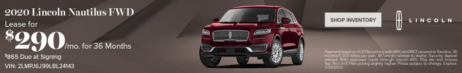 New 2020 Lincoln Nautilus | Lease