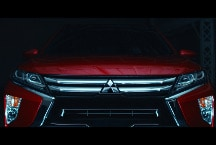 2019 Mitsubishi Eclipse Cross | Engine Options, Interior & Safety