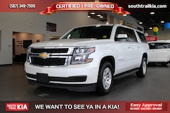 Used 2017 Chevrolet SUBURBAN 1500 LT, ACCIDENT FREE, LEATHER SEATS, SUNROOF, DVD in Calgary, AB