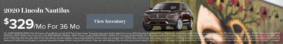 2020 Lincoln Nautilus - Lease