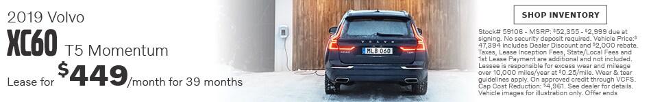 New 2019 Volvo XC60