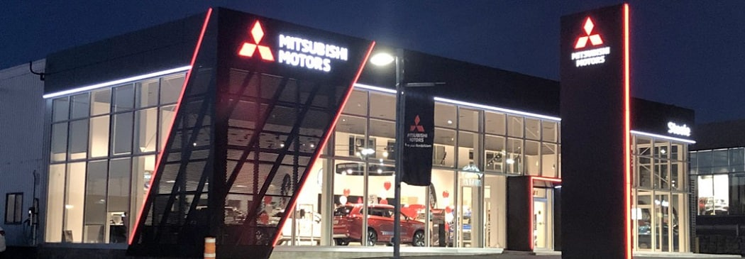 Mitsubishi Dealership in Halifax, NS - Steele Mitsubishi