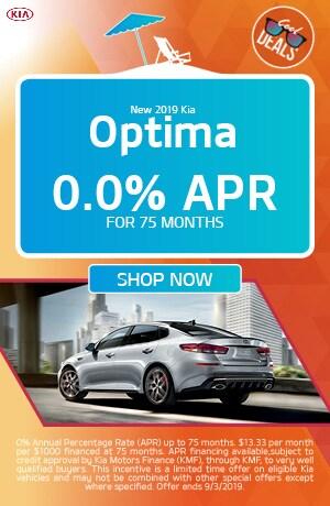 2019 Kia Optima - August Offer