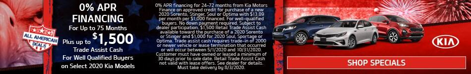 Trade Assist - July Specials