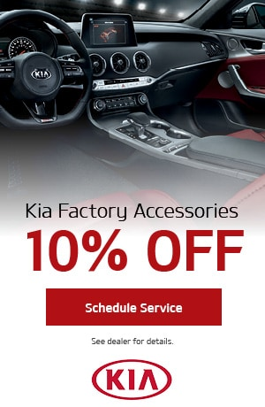 Kia Factory Accessories