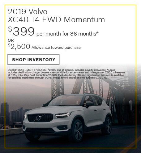 June | 2019 Volvo XC40