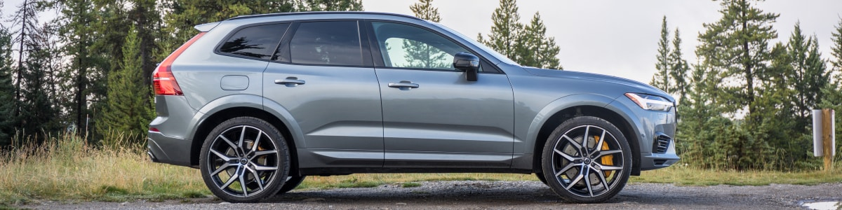New 2020 Volvo XC60 in PA