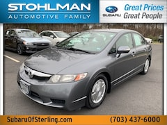 2009 Honda Civic Hybrid Base Sedan JHMFA36289S004394 for sale at Stohlman Subaru of Herndon, VA