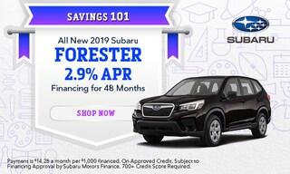 September 2019 Forester Financing Special