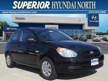 2011 Hyundai Accent GL Hatchback
