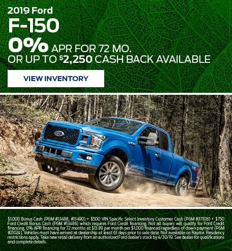 New 2019 Ford F-150 4/5/2019