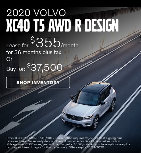 2020 VOLVO XC40 T5 AWD R DESIGN