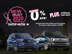 New Select 2020 Models Available 0% APR* Plus Additional Cash Back*