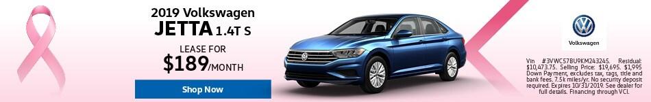 2019 Volkswagen Jetta Lease