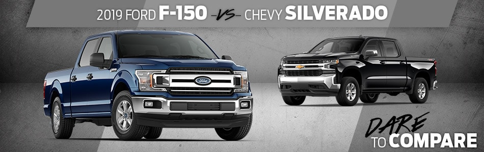 Ford F-150 vs. Chevrolet Silverado 1500 | Brownsville, TX