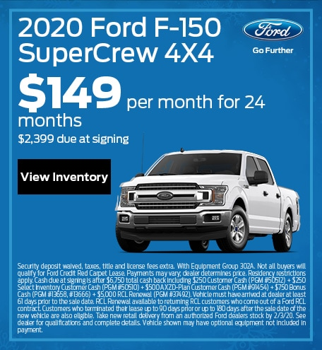 January Ford F-150 Offer