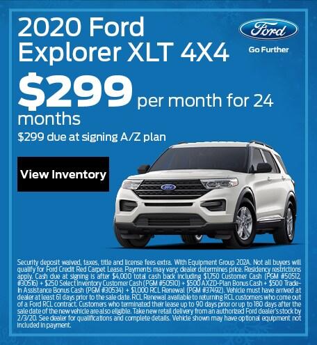 January Ford Explorer Offer