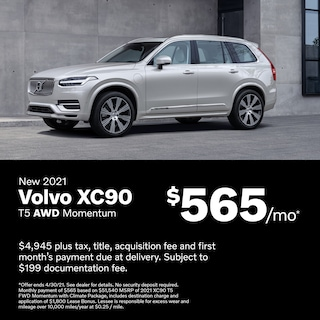 2021 Volvo XC90 T5 AWD Momentum