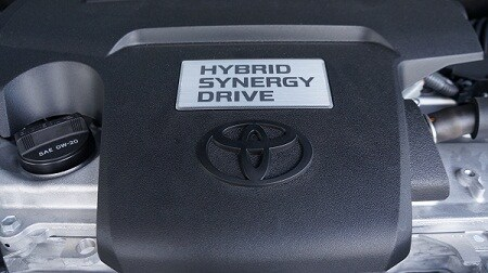 new Toyota Hybrid technology
