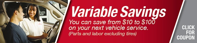 Variable Savings Coupon, Richardson