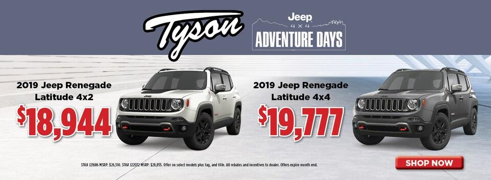 Buy For - 2019 Jeep Renegade Latitude