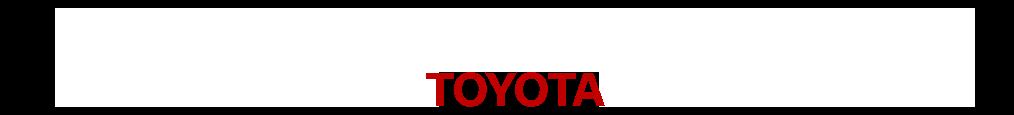 Umansky Toyota of Charlottesville