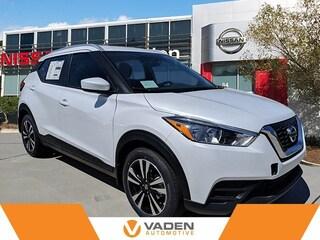 2019 Nissan Kicks SV SUV Savannah, GA