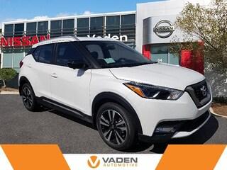 2018 Nissan Kicks SR SUV Savannah, GA