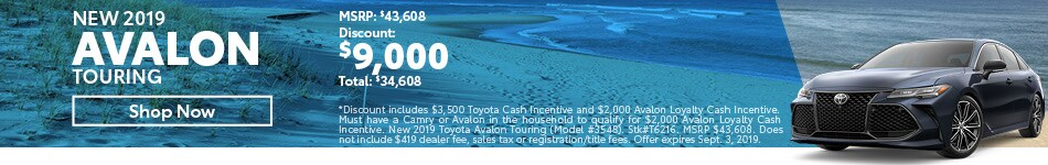 2019 Avalon August Offer