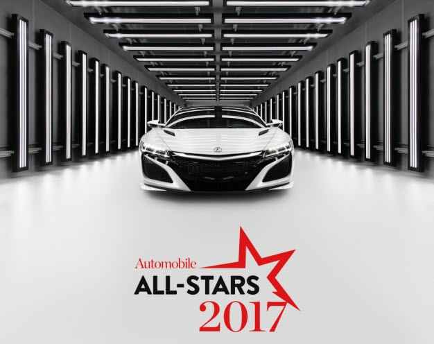 Acura NSX 2017 AUTOMOBILE All-Star