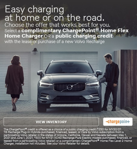 Easy charging at home or on the road.