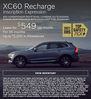 XC60 Recharge Inscription Expression