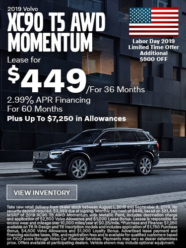 New 2018 2019 Volvo And Used Car Dealer Serving Waukesha Wi Fields