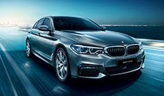 The All-New 2018 BMW 5 Series Sedan