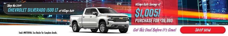 Shop the 2019 Chevrolet Silverado 1500 LT at Village Auto
