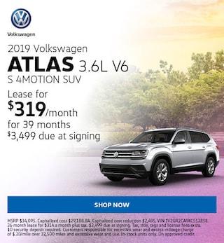 June 2019 Atlas