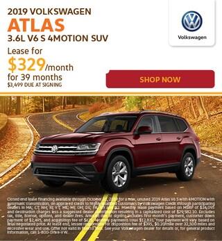 2019-Oct Atlas