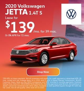 2020 Jetta July Offers