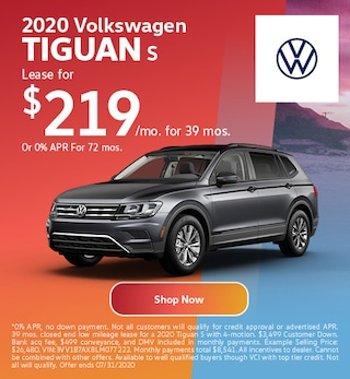 2020 Tiguan July Offers