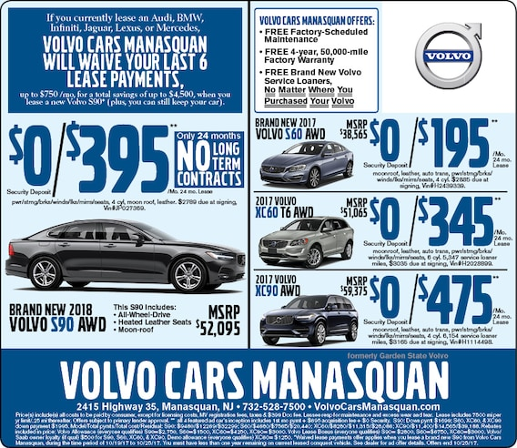 volvo lease specials in manasquan volvo cars manasquan volvo lease specials in manasquan
