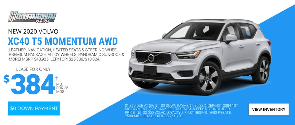 Volvo XC40 Deal - July 2020