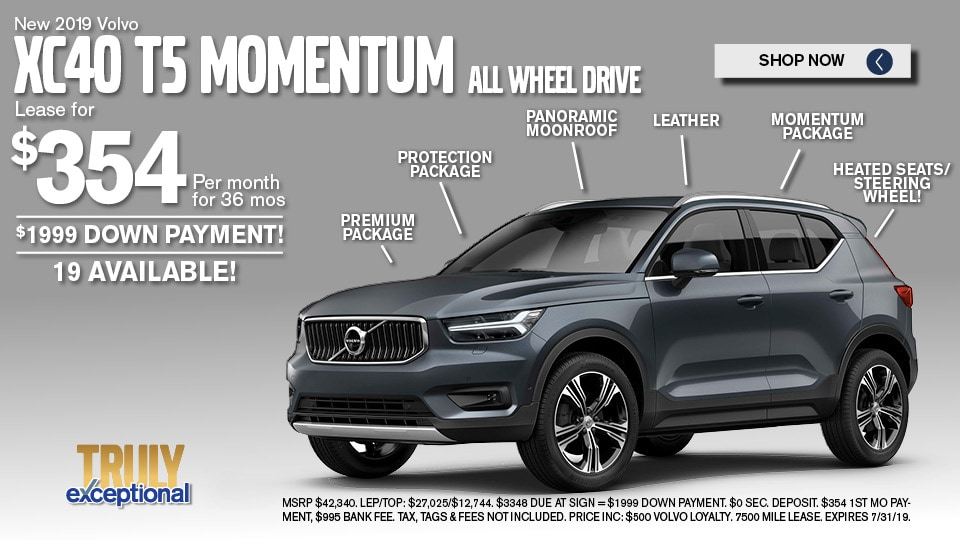 Volvo XC40 lease deals July 2019