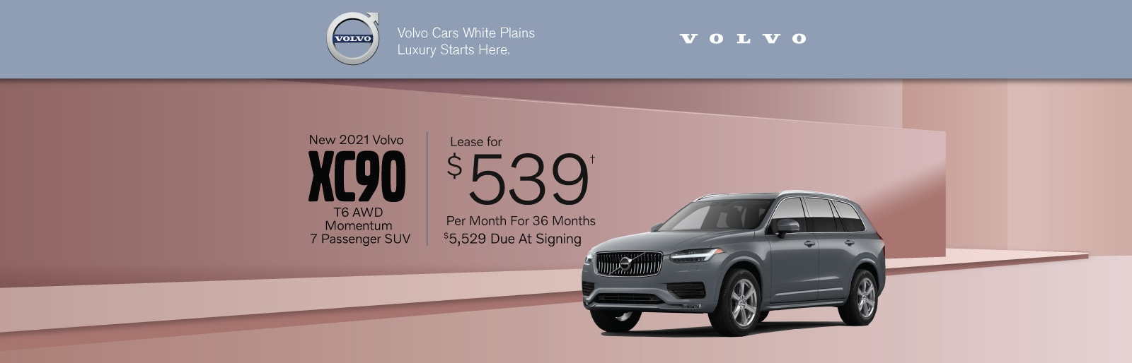 Volvo XC90 lease deal image
