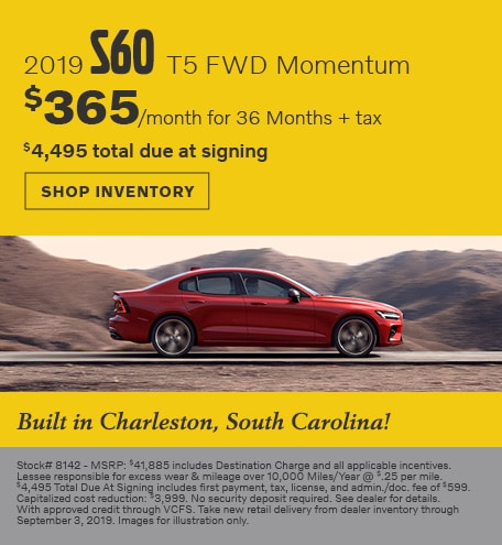 August | 2019 Volvo S60