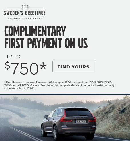 Complimentary First Payment On Us